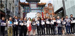 香港特别行政区成立20周年 全英华人办烟花晚会