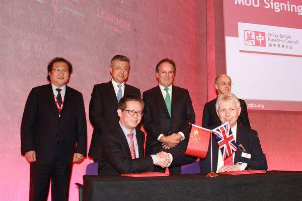 第六届中国商业大会在伦敦举办