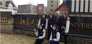 北京大学英国校区启动仪式在英国牛津举办