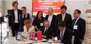 2018年伦敦书展开幕中国方案颇受关注