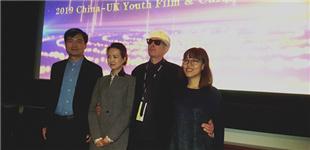 """英国瑞丹斯电影节""""中国日""""推出中英青年电影交流项目"""