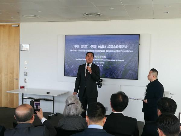 英国-中国(陕西)经贸合作座谈会在伦敦举办,陕西省政府副省长胡明朗讲话。(白天行摄)
