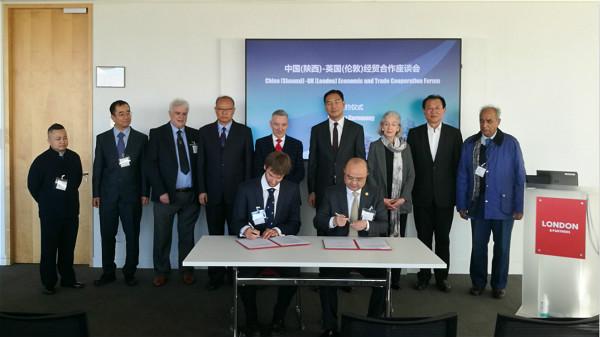 英国-中国(陕西)经贸合作座谈会在伦敦举办(白天行摄)
