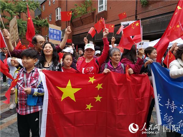 英国华侨华人和爱国留学生举行爱香港集会